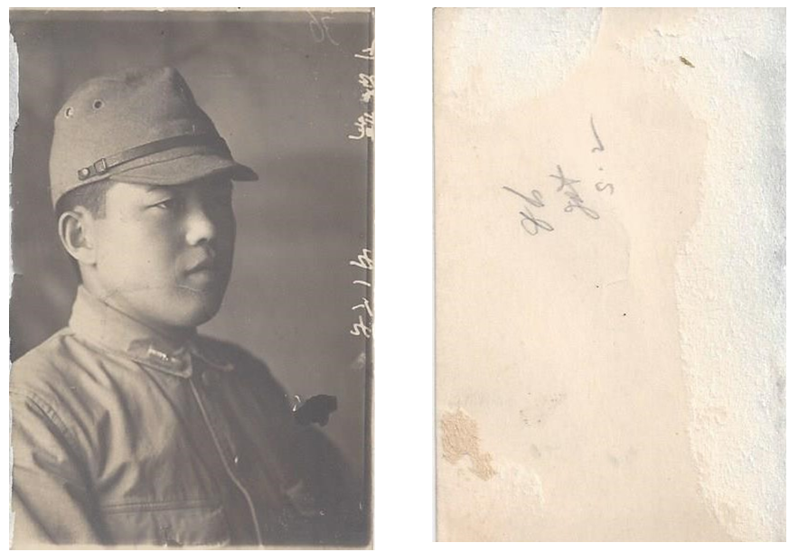 Japanese  Soldier-2.png
