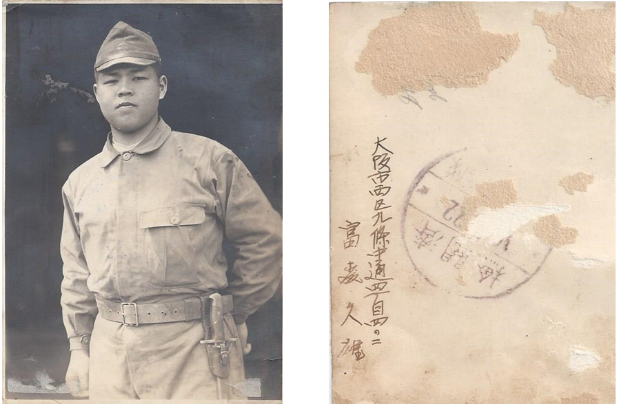 Japanese  Soldier-3.png