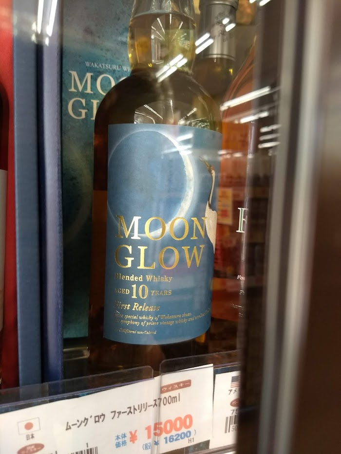 moonglow-jpg.27652