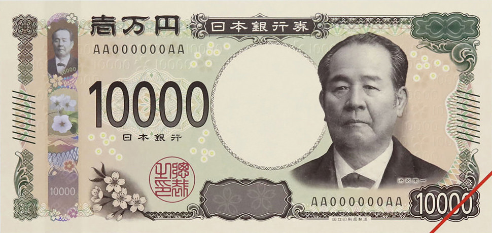 ten-thousand-yen-bill-shibusawa.jpg