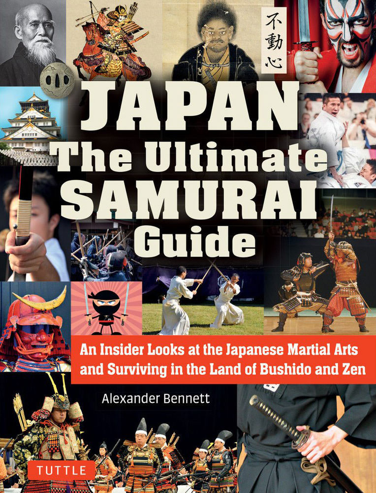 ultimate-samurai-guide.jpg