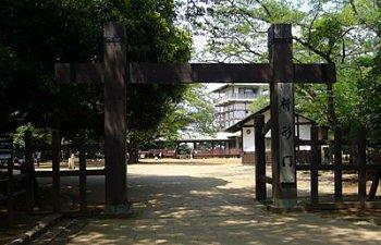 Masugata Castle