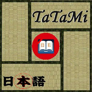 Tatami - japanese dictionary