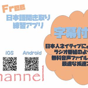 Yuzu channel