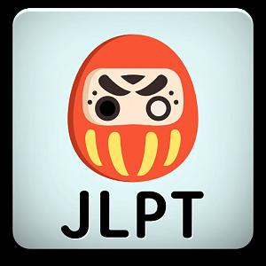 JLPT Training