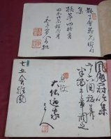 Japanese book pages.jpg