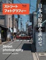 Chronique Japonaise-Street Photography No1_Page_01.jpg