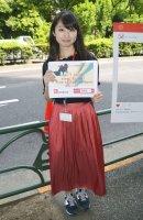 yumi-ishikawa.jpg