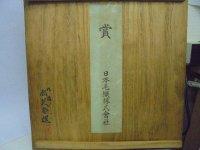 Bento box 2.jpg