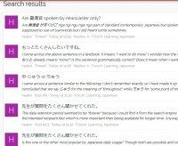 search results.jpg