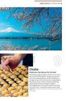 best-of-japan09.jpg