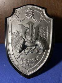 award1938.jpg