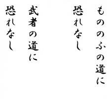 mononofu.jpg