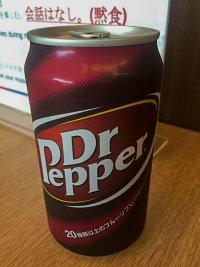 dr-pepper-japan.jpg
