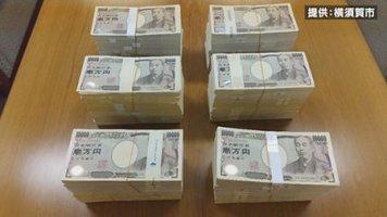 yokosuka-donation.jpg