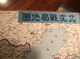 Japan-China 3.jpeg
