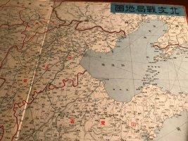Japan-China 4.jpeg