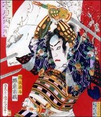 kabukimono02.jpg