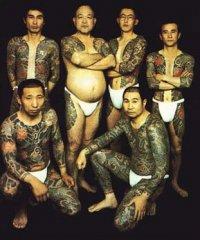 yakuza01.jpg