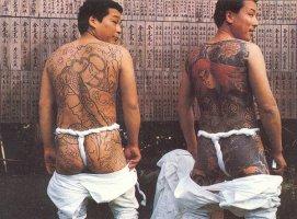 yakuza05.jpg