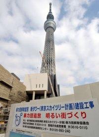 yakuza09.jpg
