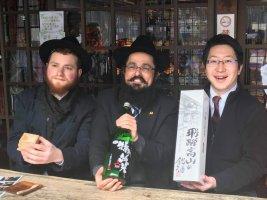 kosher-japan.jpeg
