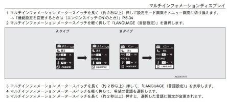 change language.jpg