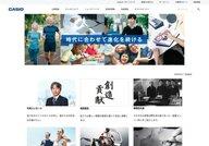 Casio Homepage