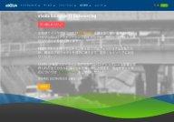 eSolia Homepage