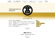 Takashimaya Virtual Mall