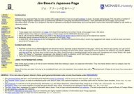 Jim Breen's Japanese Page