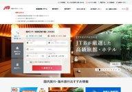 Japan Travel Bureau