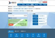 Japanese Patent Office Homepage