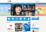 Shogakukan Online