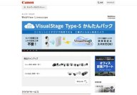 Canon WebView World