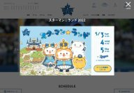 BayStars Official Homepage