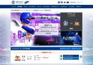 Dragons Official Homepage