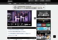 Marines Official Homepage