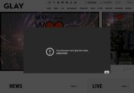 Glay Official Homepage