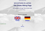The Chubu Hiking Page