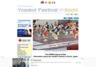 Kochi Yosakai Festival