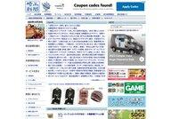 The Saitama Shimbun