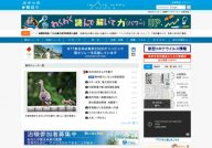 The Iwate-Nippo Home Page