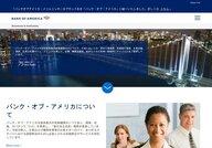 Merrill Lynch Japan