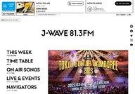 J-Wave Website