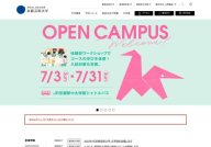 Kyoto University of Art & Design