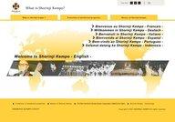 Official Shorinji Kempo Web Site