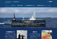 Japan Whaling Association