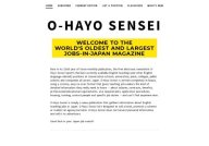 O-Hayo Sensei: The Free Newsletter of (Teaching) Jobs in Japan