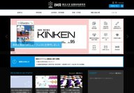 Institute for Materials Research, Tohoku University